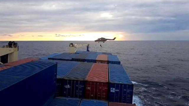 Dışişleri'nden Türk gemisine yapılan uluslararası hukuka aykırı aramayla ilgili açıklama: Güç kullanılmasını protesto ediyoruz