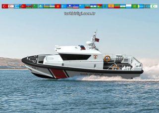 Türk Tersanesi Kıyı Savunması İçin Hızlı Devriye Botlarının Seri Üretimine Başladı
